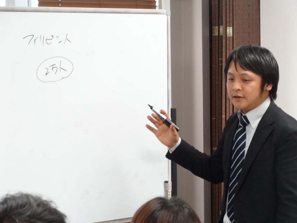 フューチャーパスト 勉強会写真4