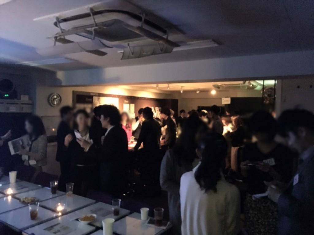 ミッドナイト交流会at2月(2017) 開催写真1