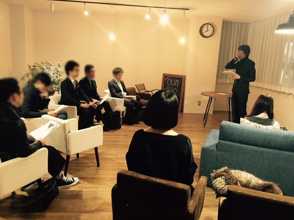 第1回名古屋ビューティー交流会 当日写真12