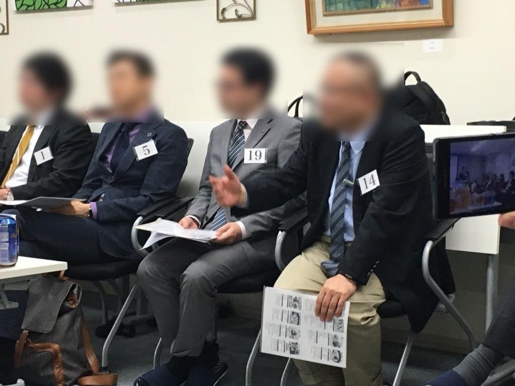 第1回 名古屋シニアビジネス交流会 当日写真9