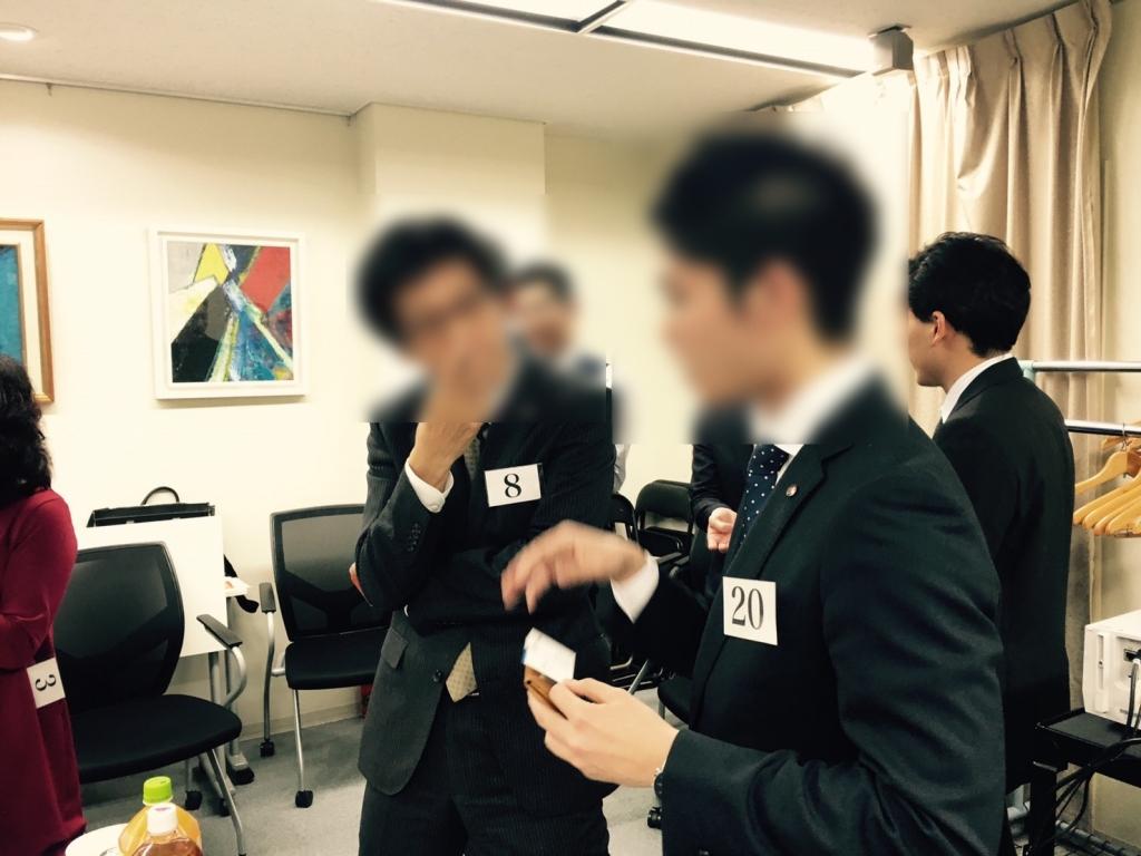 第1回 名古屋シニアビジネス交流会 当日写真12