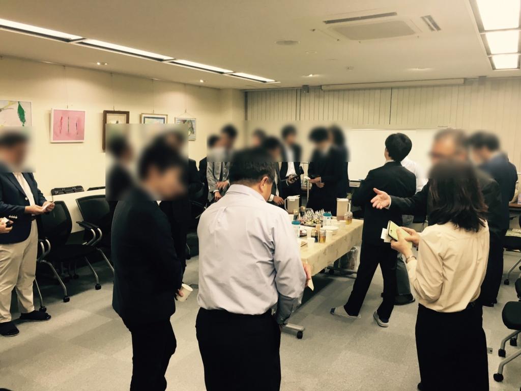 第6回名古屋不動産交流会 当日写真2