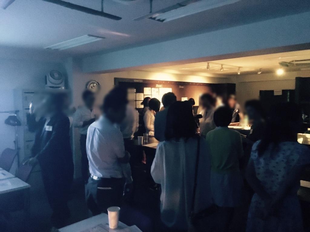 ミッドナイト交流会at8月(2017) 開催写真2