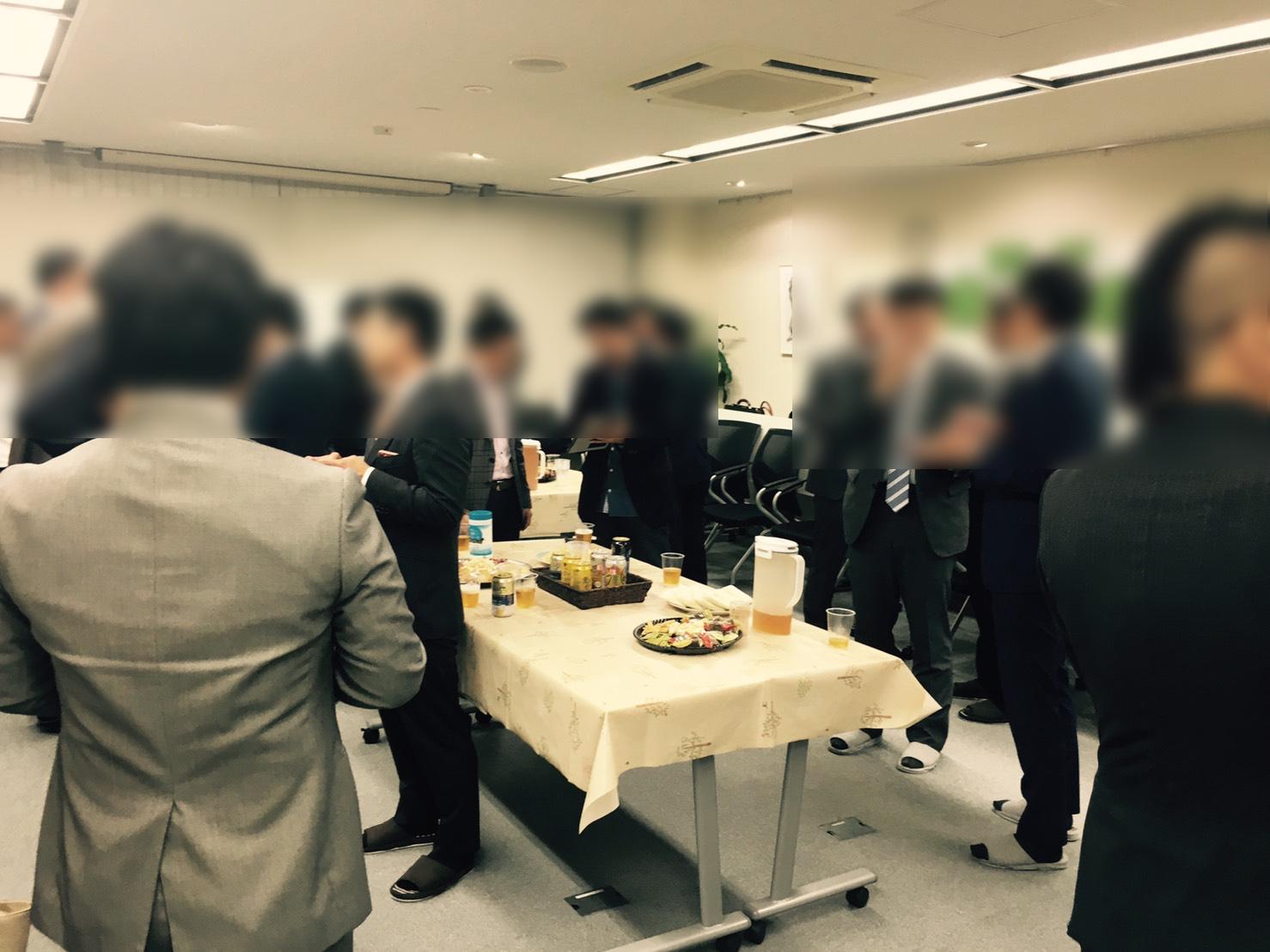 第8回名古屋不動産交流会 当日写真1