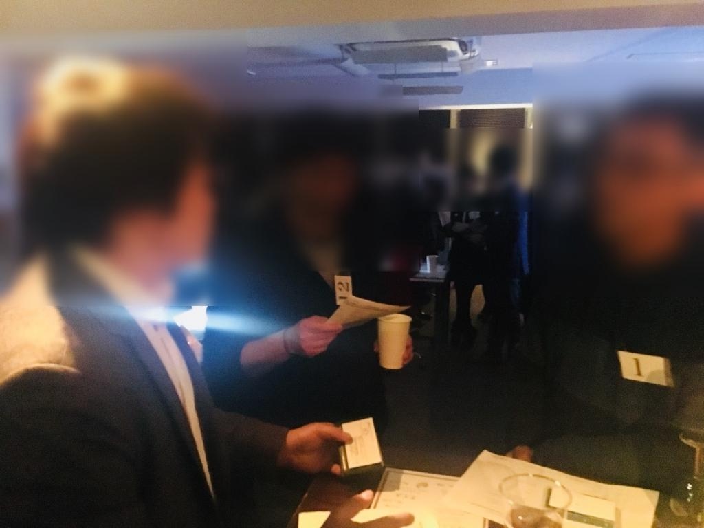 ミッドナイト交流会at2月(2018) 開催写真2