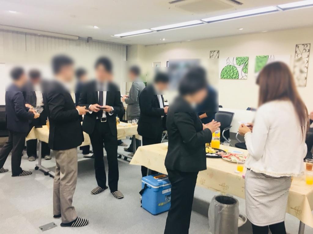 名古屋 ITビジネス交流会 画像3