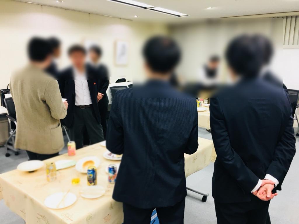 名古屋 ITビジネス交流会 画像2