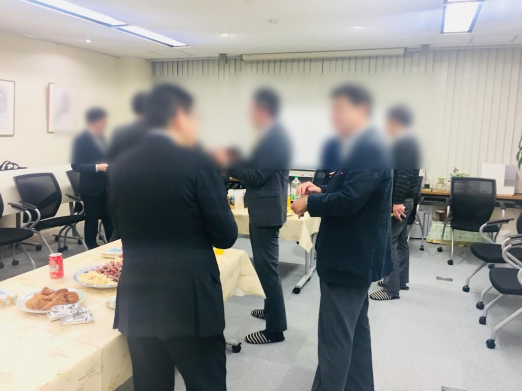 名古屋 士業交流会 画像2