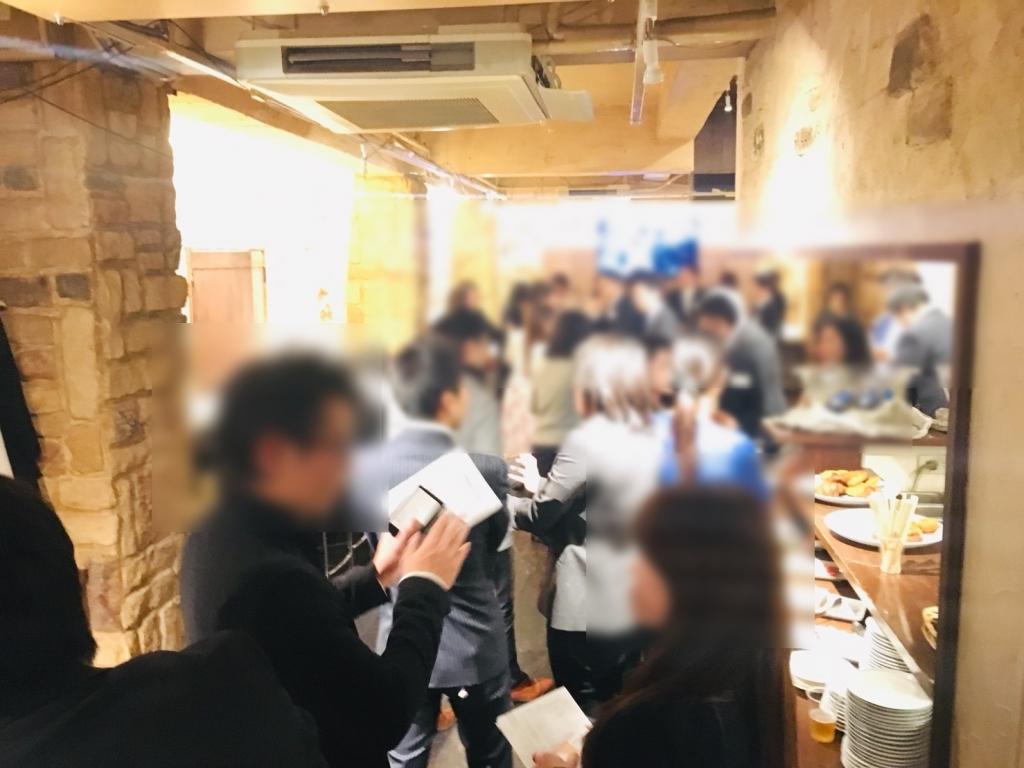 20190108 交流会_190115_0009