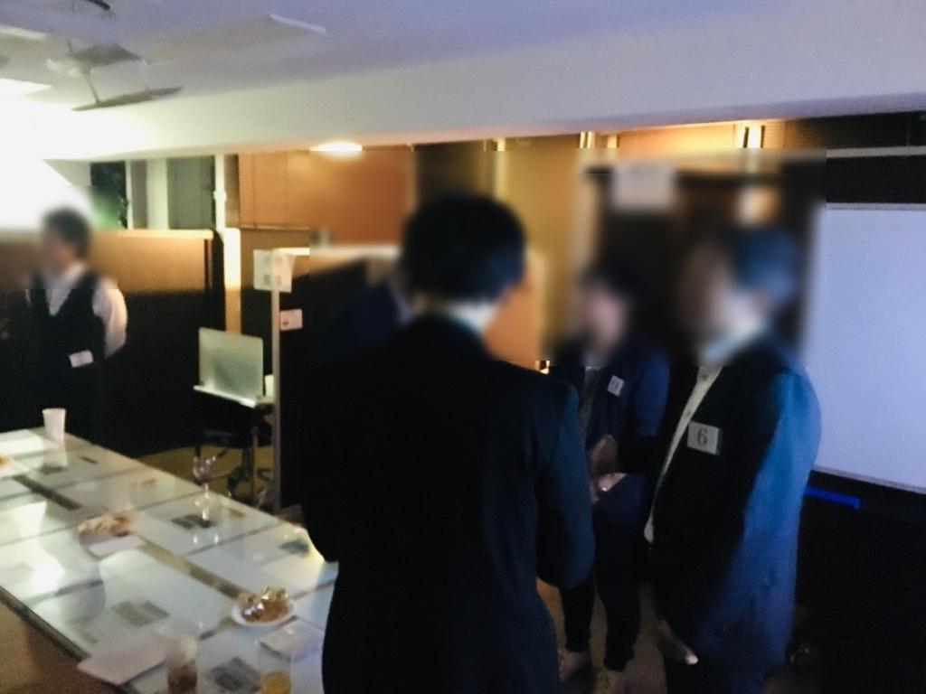 名古屋経営者交流会at4月(2019) 開催写真3