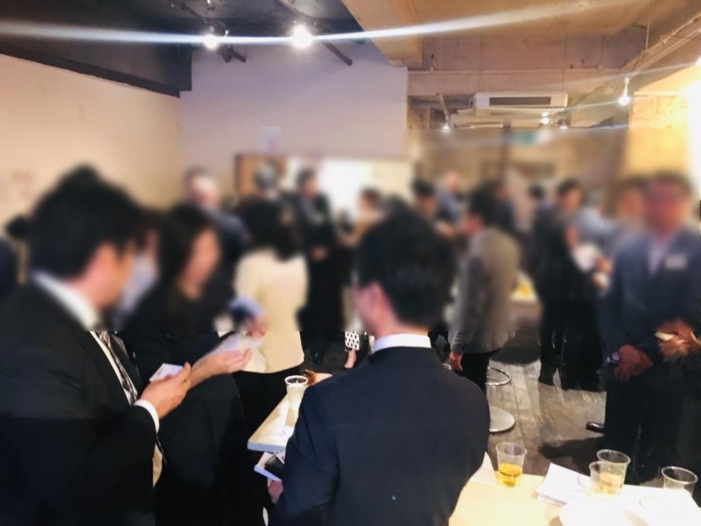 第43回名古屋異業種交流会 当日写真2