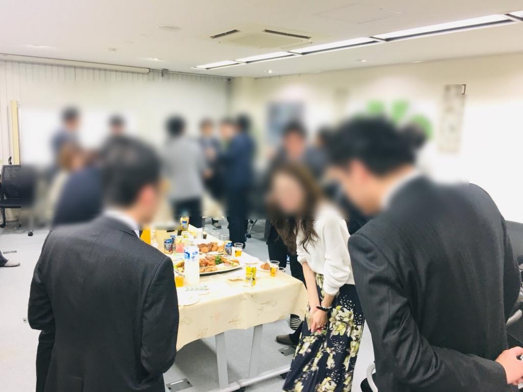 名古屋不動産交流会 開催写真1