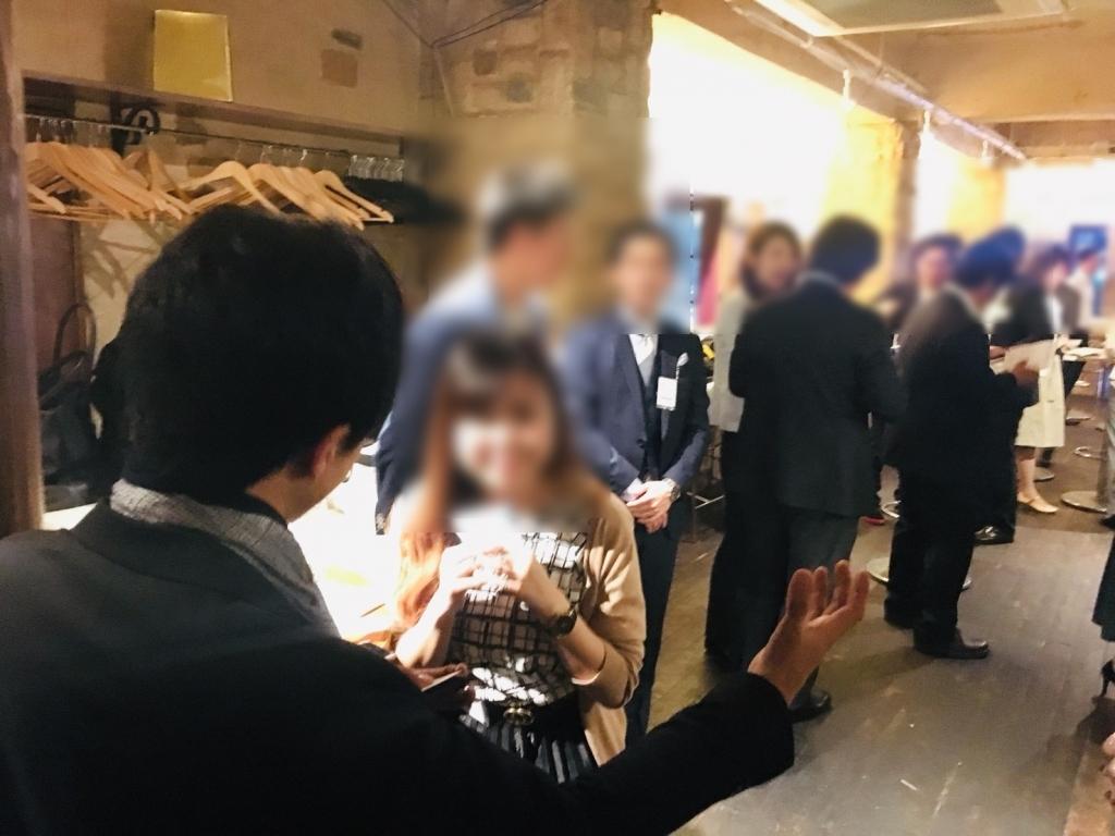 第44回名古屋異業種交流会 当日写真2