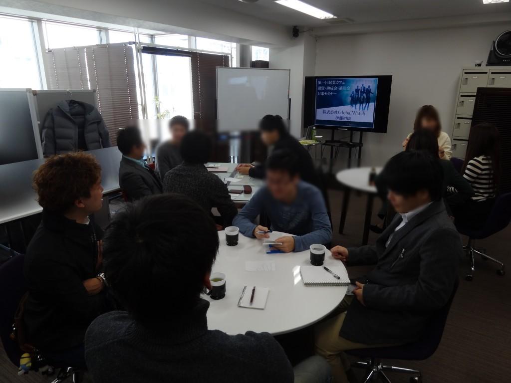 第1回起業カフェ 開催写真1