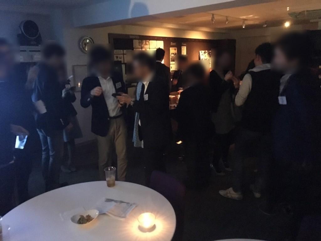 ミッドナイト交流会at10月(2016) 開催写真3