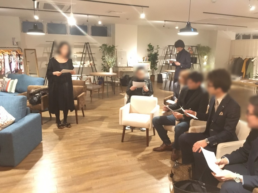 第1回名古屋ビューティー交流会 当日写真10