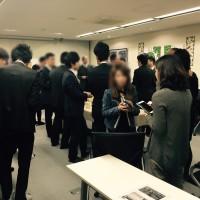 第5回名古屋不動産交流会 当日写真1