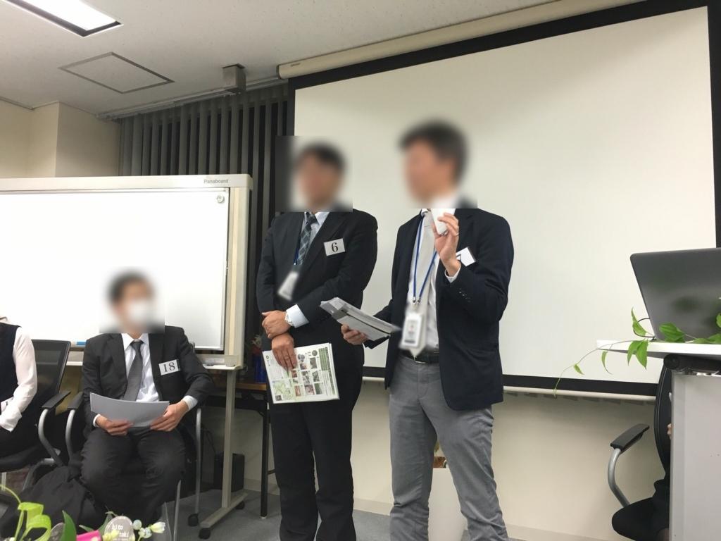 第1回 名古屋シニアビジネス交流会 当日写真2