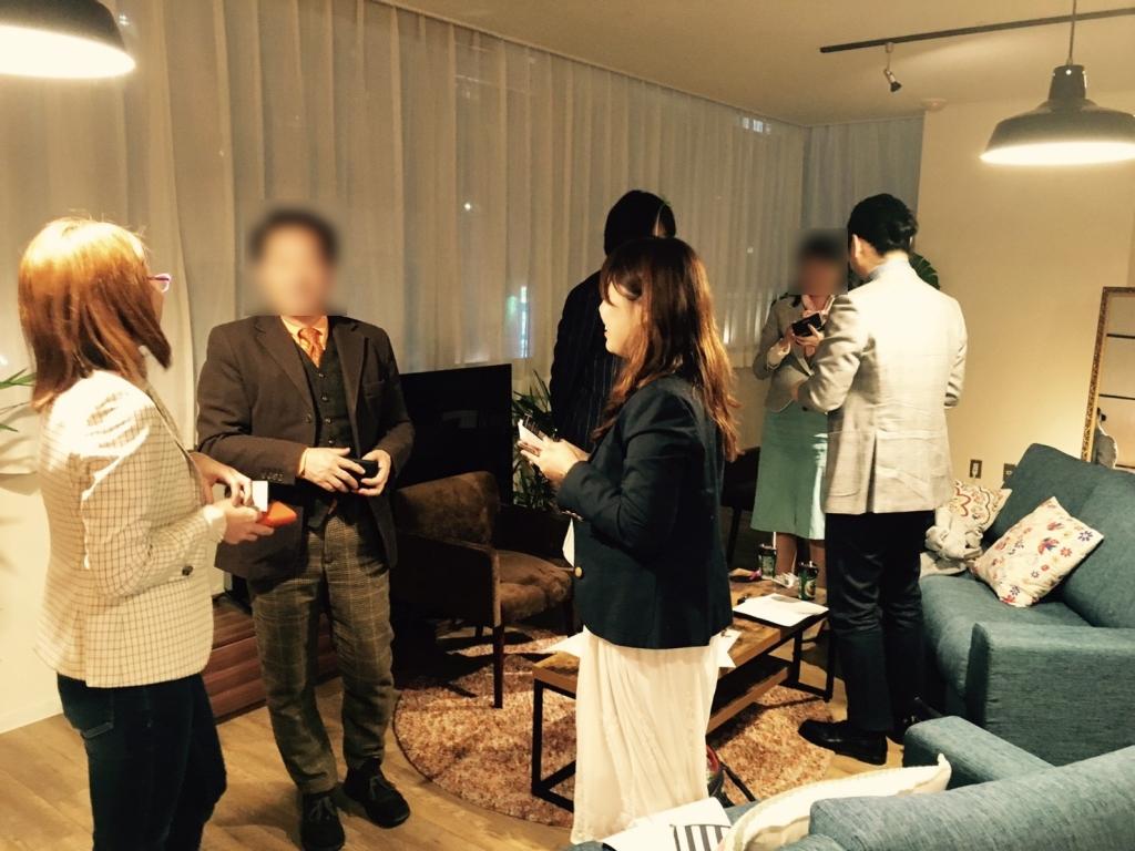 第2回名古屋ビューティー交流会 当日写真3
