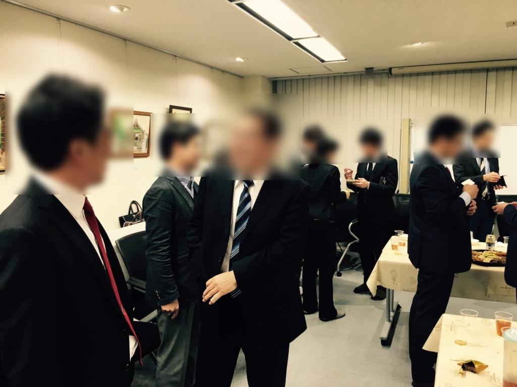第9回名古屋不動産交流会 当日写真2