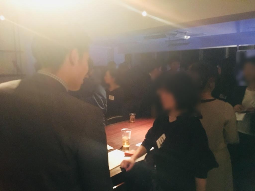 ミッドナイト交流会at2月(2018) 開催写真5