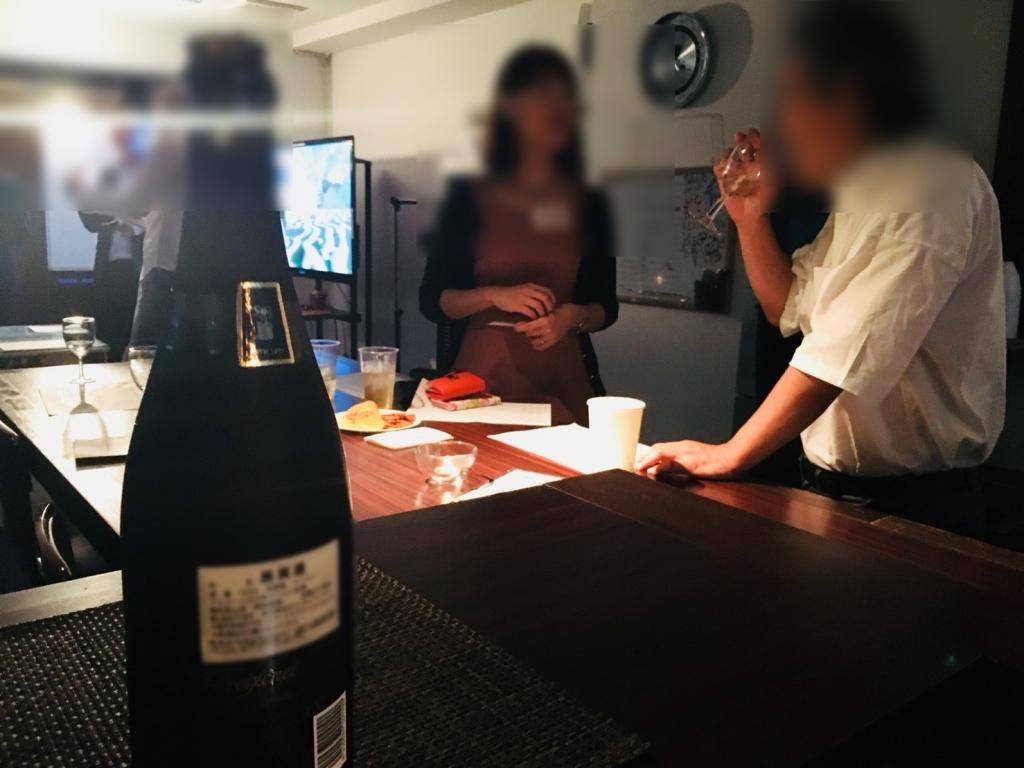 ミッドナイト交流会at8月(2018) 開催写真4