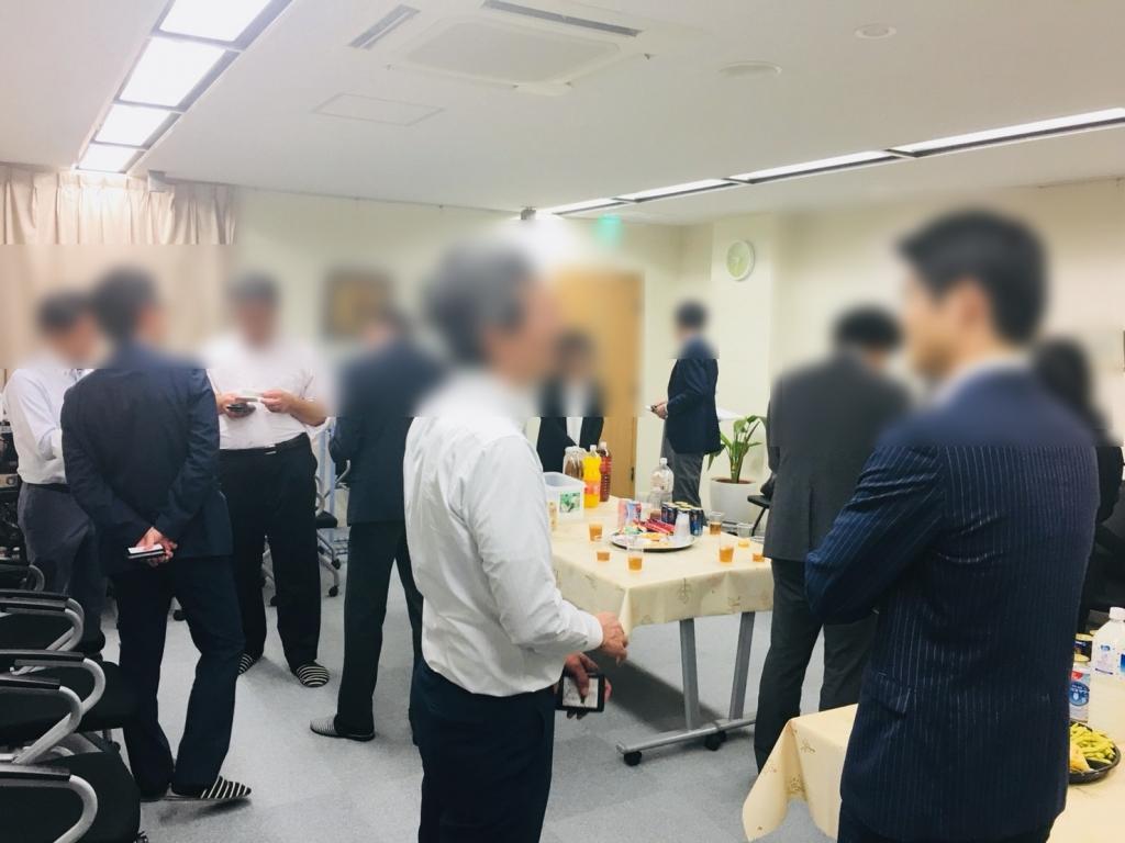 名古屋 士業交流会 画像3