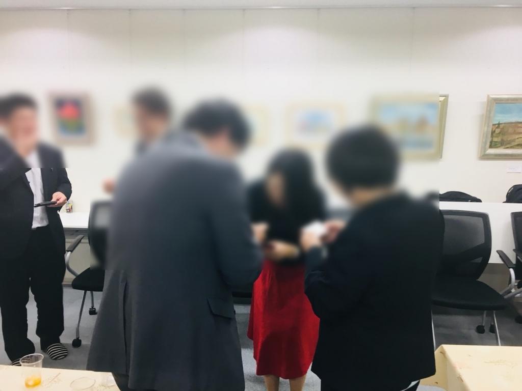 名古屋 士業交流会 画像4
