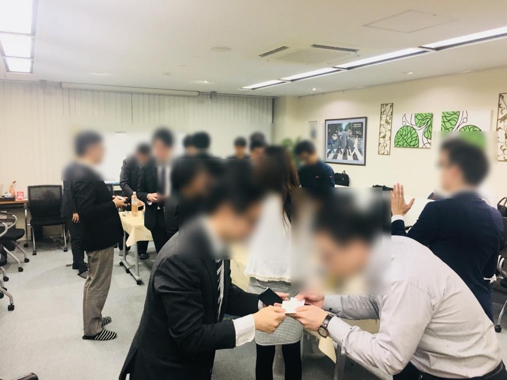 名古屋 ITビジネス交流会 画像1
