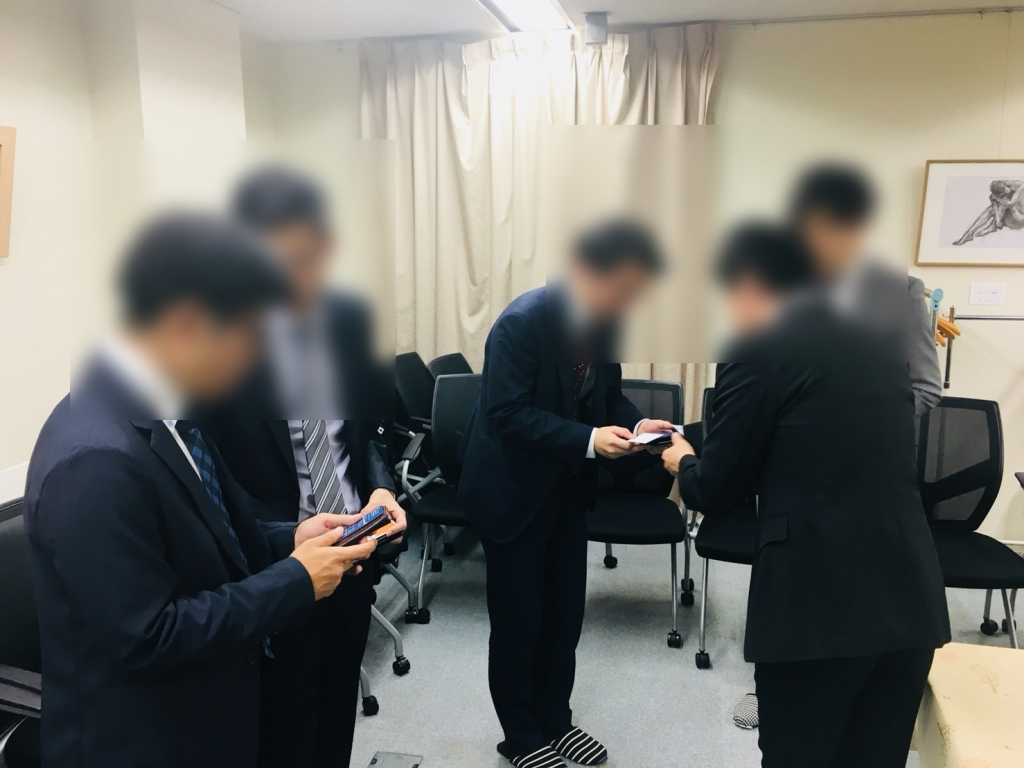 名古屋 不動産交流会 画像2