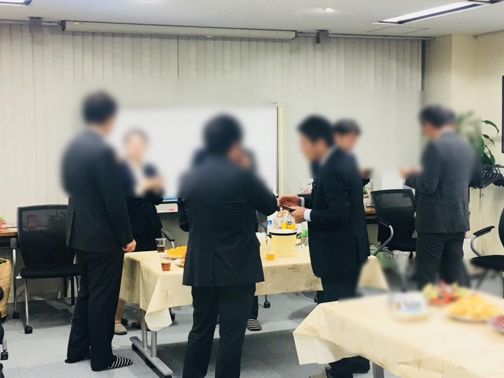 名古屋 士業交流会 画像1