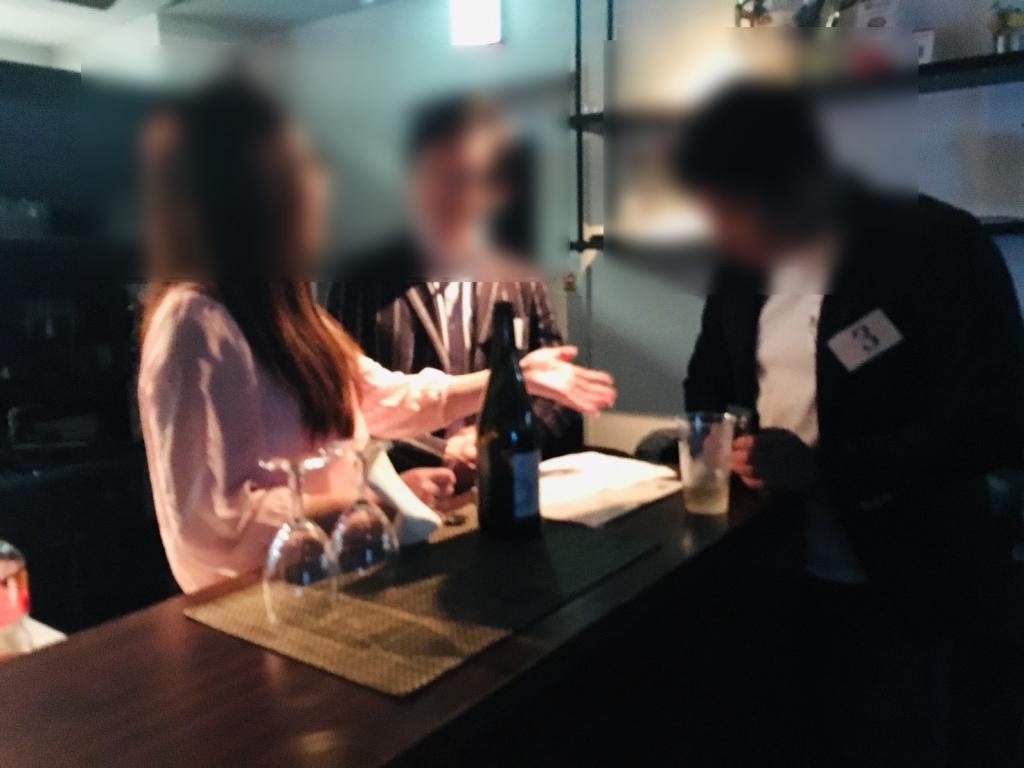 名古屋経営者交流会at4月(2019) 開催写真5