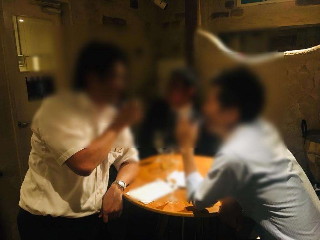 第45回名古屋異業種交流会 当日写真2