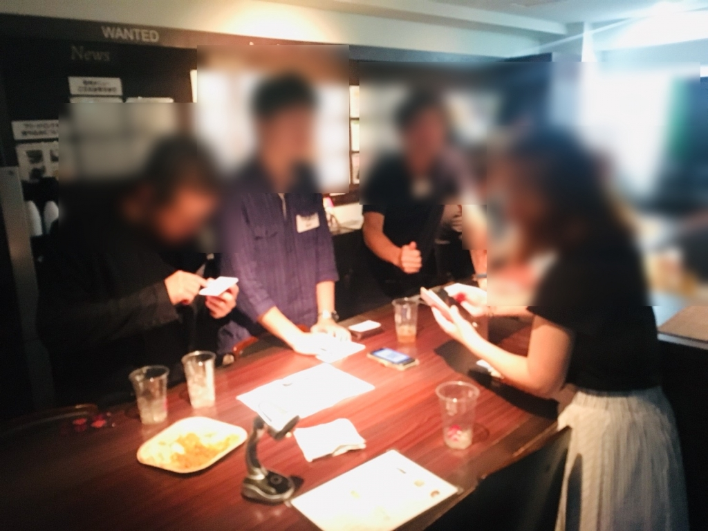 名古屋経営者交流会at8月(2019) 開催写真7