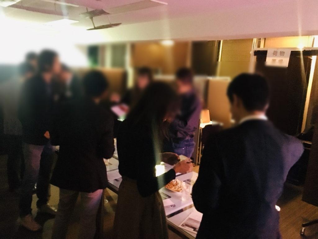 名古屋経営者交流会at10月(2019) 開催写真4