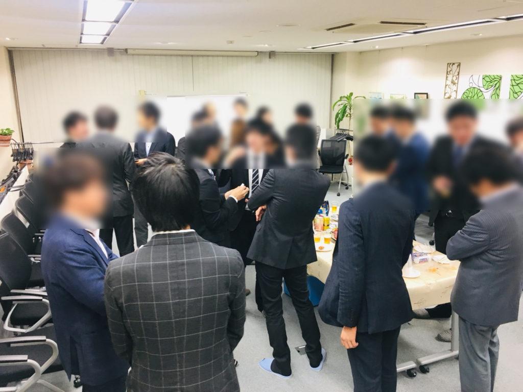 不動産交流会 名古屋2
