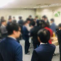 不動産交流会 名古屋
