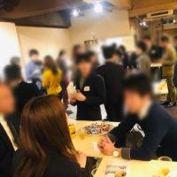 第51回名古屋異業種交流会 当日写真4