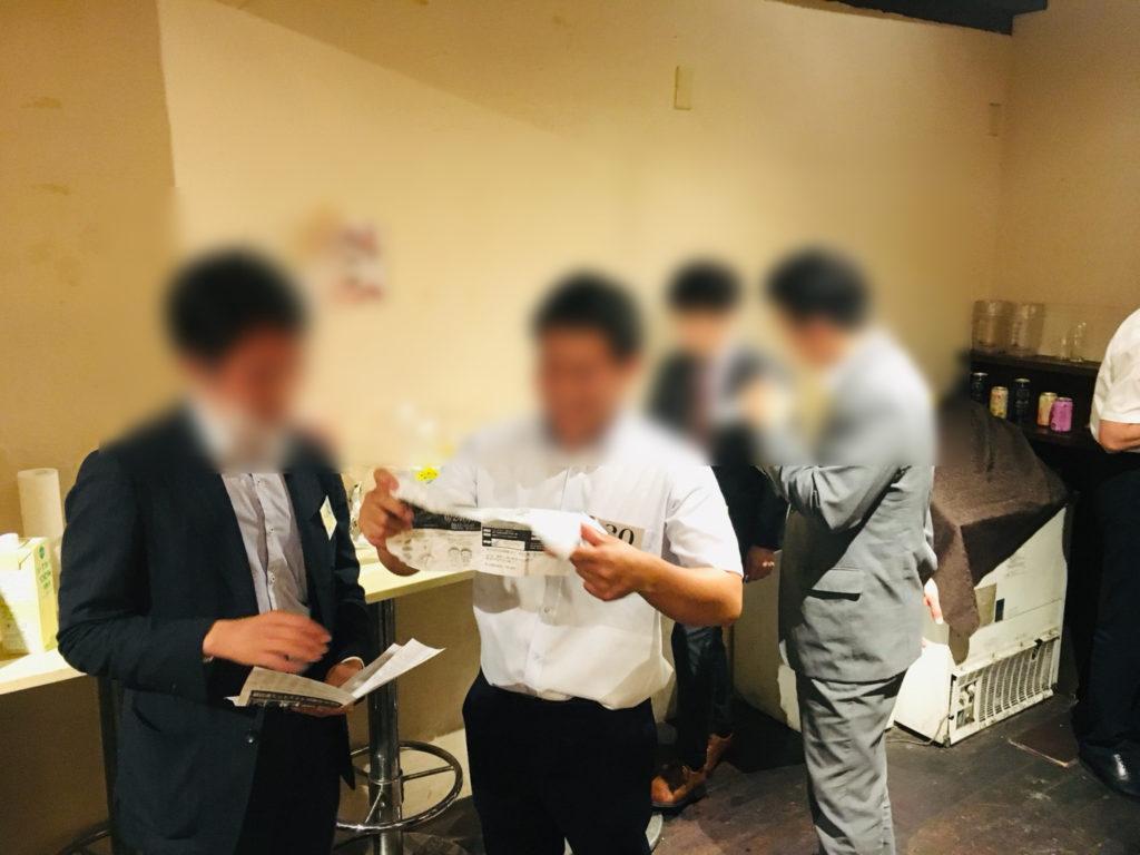 第55回名古屋異業種交流会 当日写真5